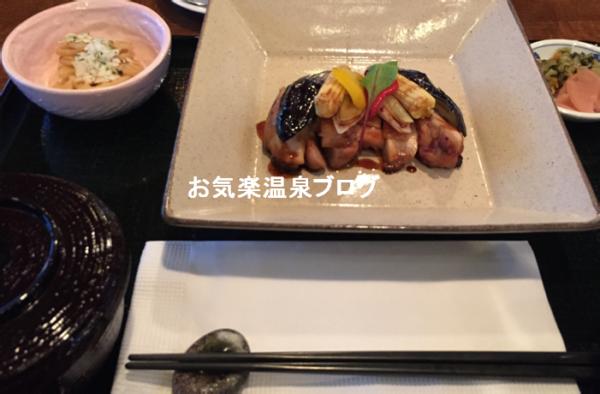 レストラン櫻のごはん