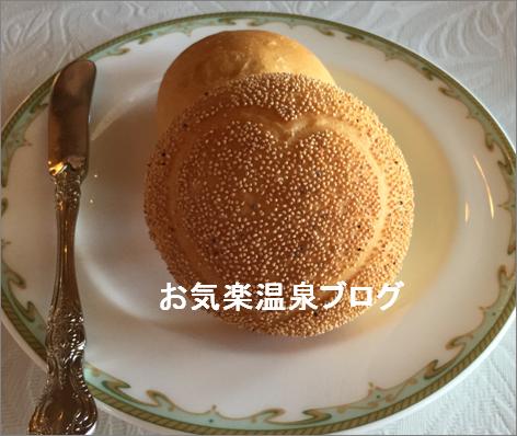 SSコロンビアのパン