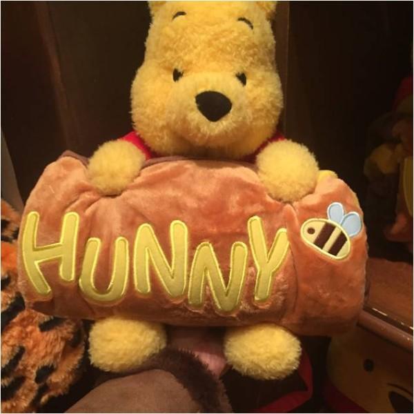 Hunny
