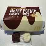 マックのチョコポテト