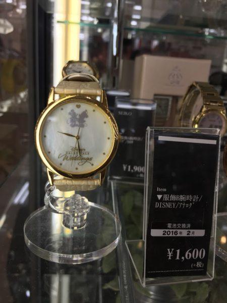 時計 アンバサダーホテル