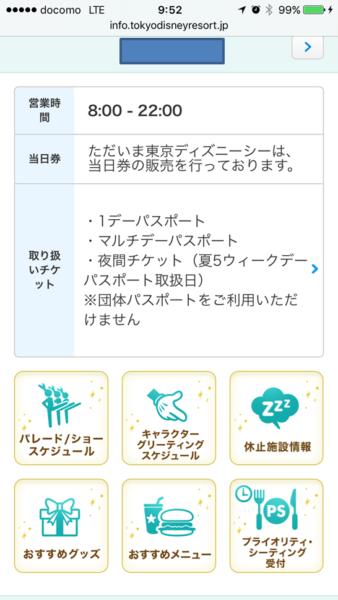 IMG_6570
