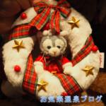 TDRのクリスマス