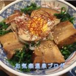 磯丸水産の豚角煮丼