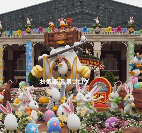 東京ディズニーランドのイースター2017