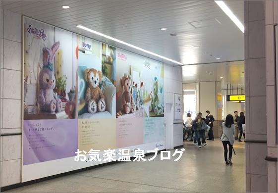 舞浜駅中ポスター