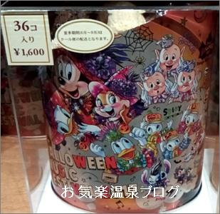 2017ハロウィーンのディズニーお土産・お菓子編・TDL限定