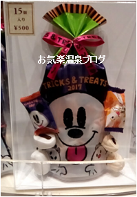 2017ハロウィーンのディズニーお土産・お菓子編