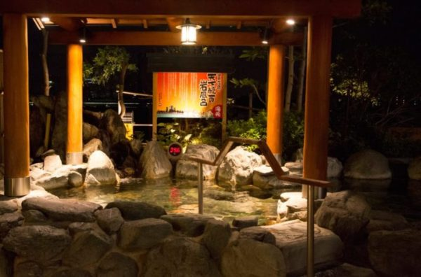 太閤天然温泉 湯吉郎