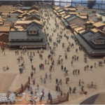 江戸東京は区部館の展示物