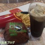 マクドナルドのご飯