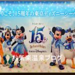舞浜駅構内の巨大広告