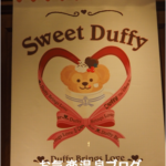 sweet duffy
