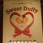 sweet duffy