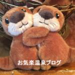 ニモ&フレンズシーライダー