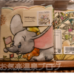 TDR・AfternoonTeaのグッズ