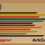 アークコアの株主優待